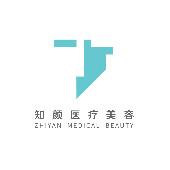 上海知颜医疗美容
