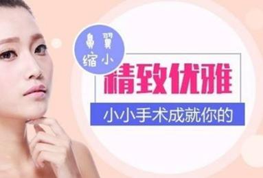 鼻翼缩小手术会留疤是真的吗?