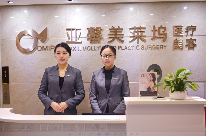 北京亚馨美莱坞整形美容医院整复外科