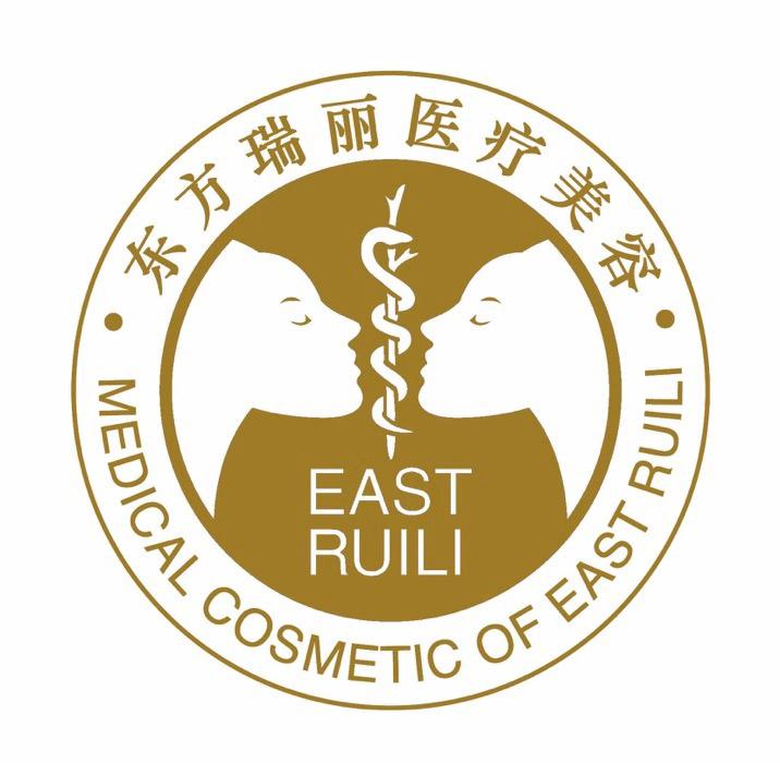 北京东方瑞丽医疗美容医院
