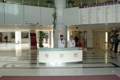 长沙市伊美医疗美容门诊部