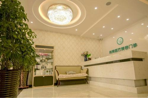 哈尔滨市尚美医疗美容门诊