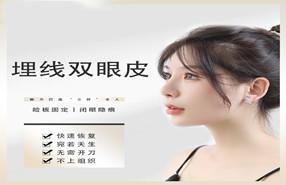 便宜和贵的双眼皮手术区别在哪里?
