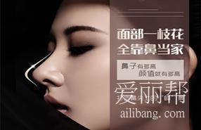 韩式隆鼻的特点有哪些?