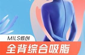 瘦后背的一些方法