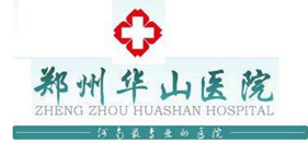 郑州华山医院植发中心