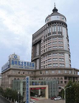 济南海峡植发医院