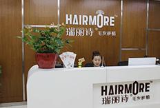 杭州瑞丽诗植发医院