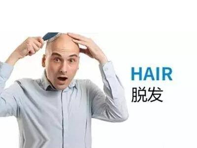 什么情况下不可以做毛发移植