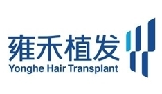 福州雍禾植发医院