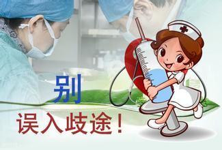 关于植发医院的选择,有哪些误区是需要注意的