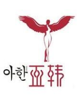南京亚韩医学整形美容医院