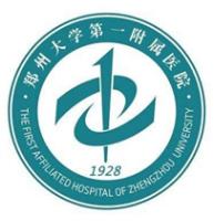 郑州大学第(一)附属医院整形外科