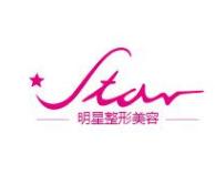 郑州明星整形美容医院