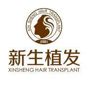 武汉新生植发医院