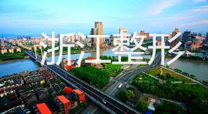 2020浙江整形医院排名是怎样的?