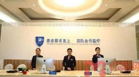 上海百达丽医疗美容医院