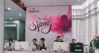 上海名媛医疗整形医院