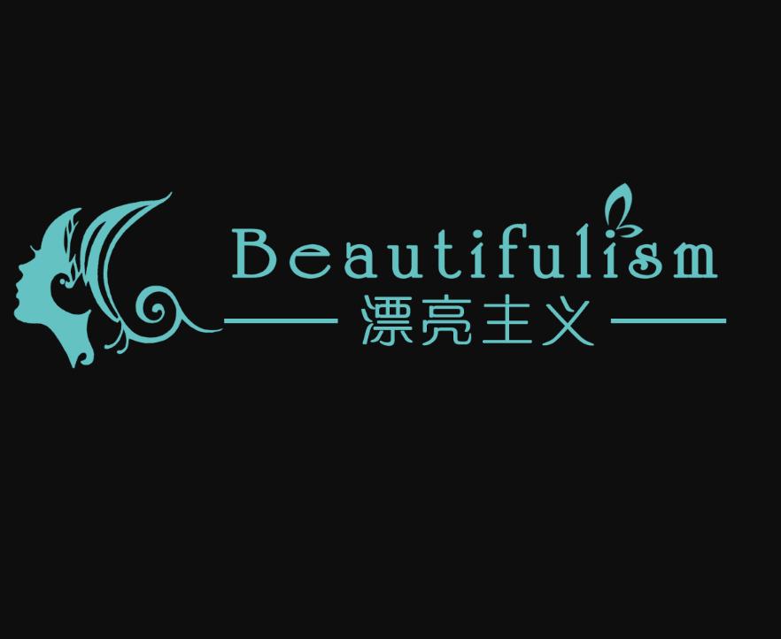 上海悦薇堂医疗美容医院