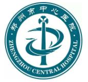 郑州中心医院医学美容科