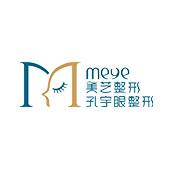郑州美艺整形医疗美容诊所