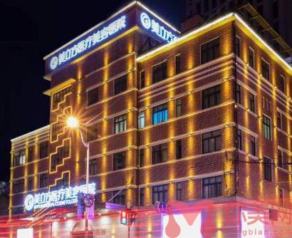 上海美立方整形医院