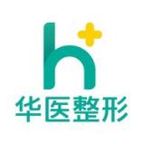 呼和浩特华医医疗美容整形医院
