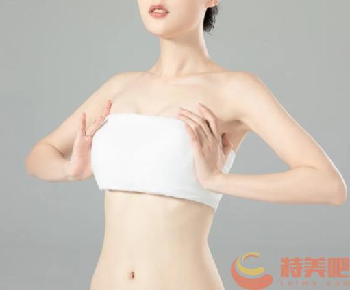 胸下垂矫正