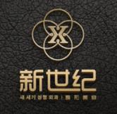 福州新世纪整形外科门诊部