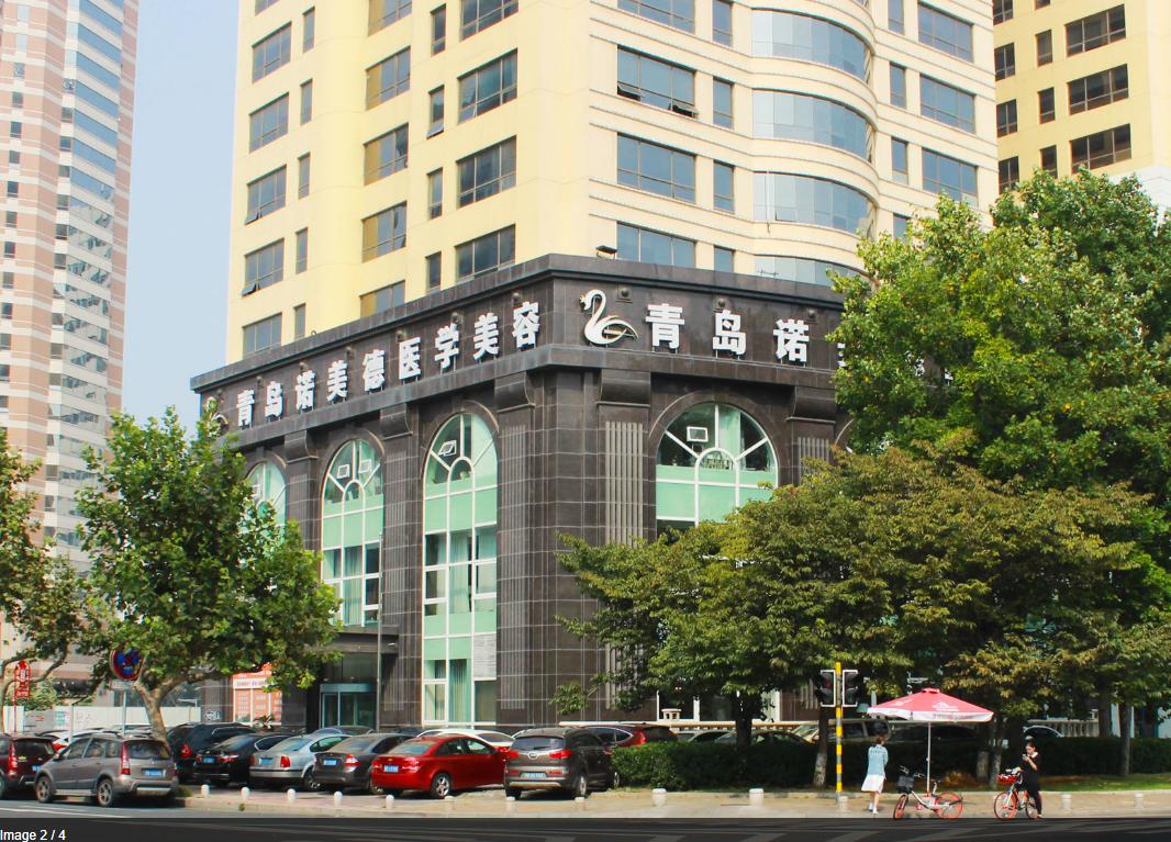 青岛哪个医院整形比较好?