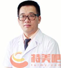 武汉同济冯幼平医生