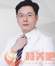 武汉新至美聂祝锋医生