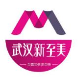 武汉新至美医疗美容医院