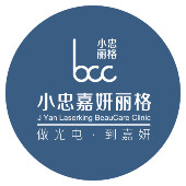 小忠丽格医疗美容诊所(航天桥店)