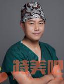 北京八大处整形外科尤建军