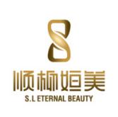 郑州顺柳姮美医疗美容门诊部
