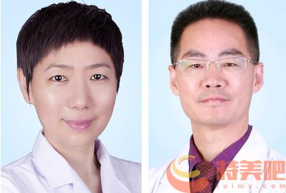 深圳富华高静和唐新辉医生