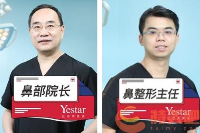 深圳艺星牛克辉和文丰医生