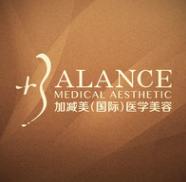 北京加减美整形美容门诊部