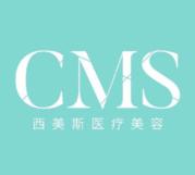 北京西美斯医疗美容诊所