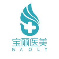 深圳宝丽医疗美容门诊部