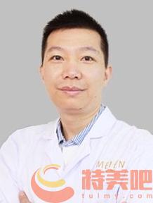 王友元医生