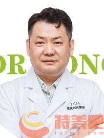 孔令杰医生