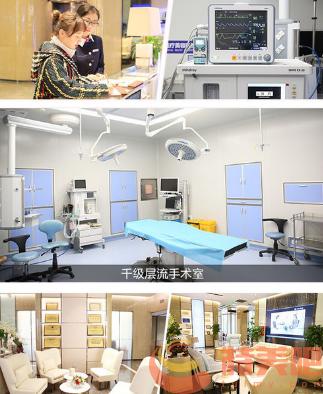 石家庄雅芳亚医疗美容医院
