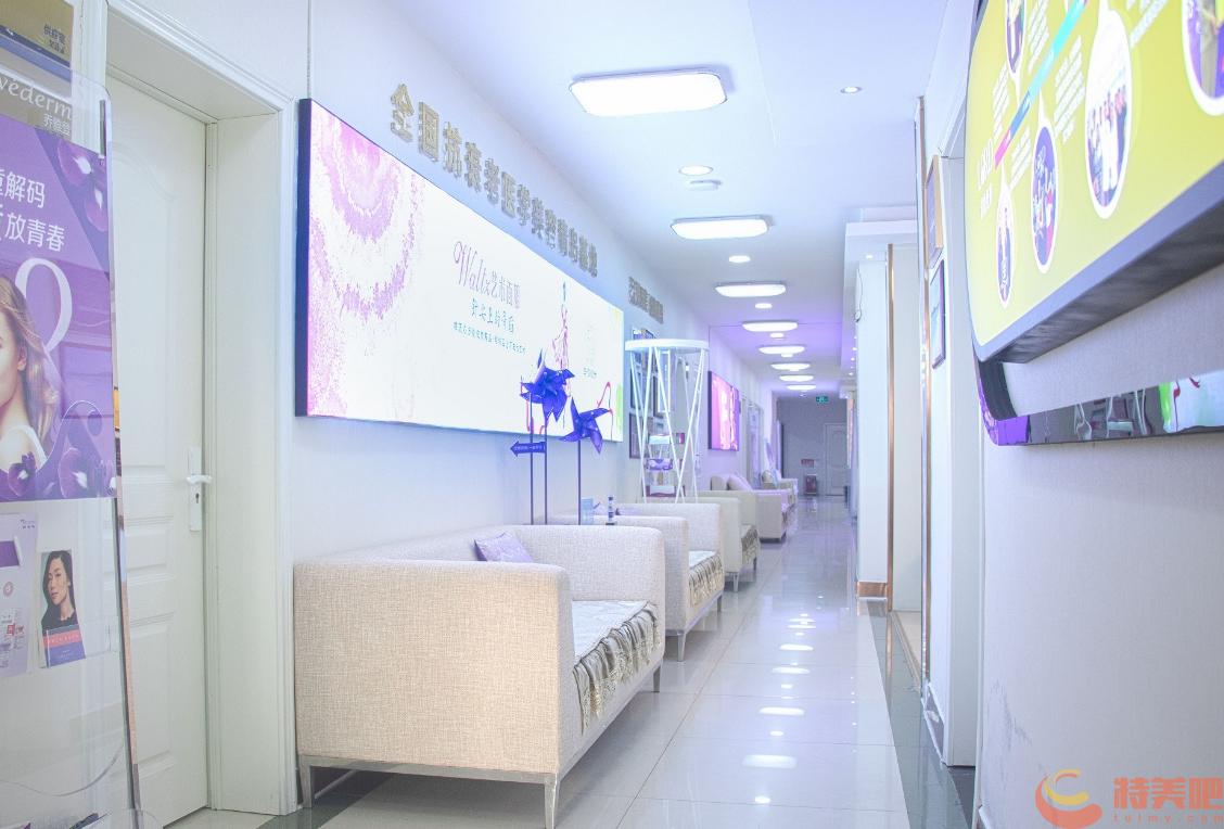 青岛诺德医院
