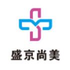 沈阳盛京尚美医疗美容门诊部