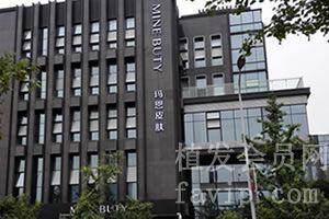 重庆玛恩医院植发中心