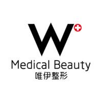 广州唯伊医疗美容门诊部