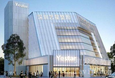 深圳yestar艺星植发中心