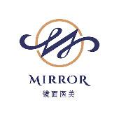 上海镜面医疗美容门诊部